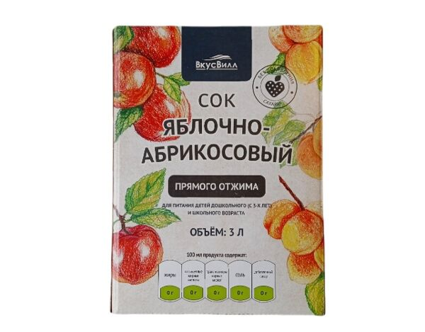 Directly pressed apple-apricot juice