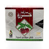 Cherry Brand Pure Ceylon Tea