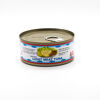 Al Raii light meat tuna